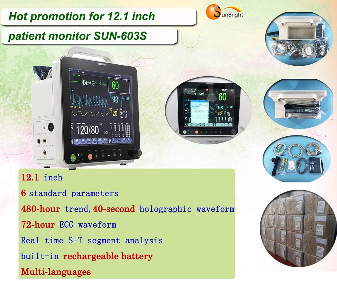 SUN-603S Patient monitor10